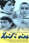 Khlib i sil (1970)