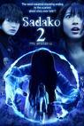 Sadako 3D 2 (2013)