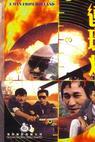 Lian huan pao (1985)