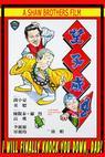 Wang zi cheng chong