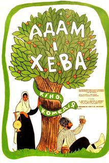 Adam i Heva