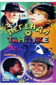 Legenda o Tampuke