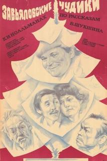Zavyalovskiye chudiki