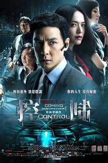 Control  - Control