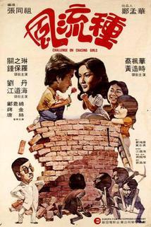 Feng liu zhong
