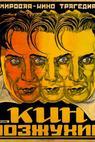 Kean (1924)