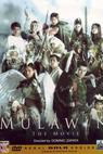 Mulawin: The Movie (2005)
