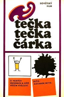 Tochka, tochka, zapyataya...