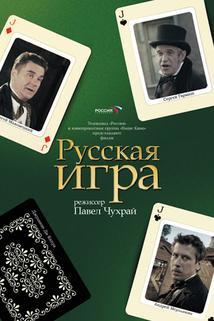 Russkaya igra