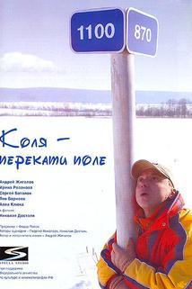 Kolya - Perekati pole