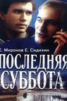 Poslednyaya subbota (1993)