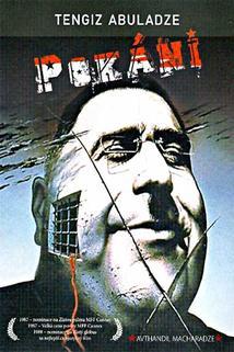 Plakát k filmu: Pokání