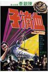 Létající gilotina (1975)