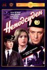 Nepodsuden (1969)