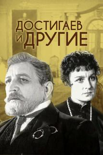 Dostigaev i drugie