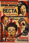 Neobychainye priklyucheniya mistera Vesta v strane bolshevikov (1924)