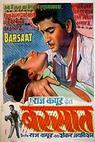 Monzum (1949)