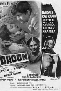 Dhoon