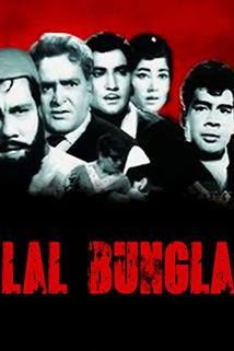 Lal Bangla