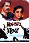 Heera Moti (1959)