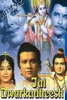 Jai Dwarkadheesh (1977)