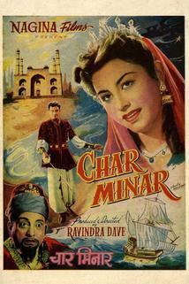 Char Minar  - Char Minar