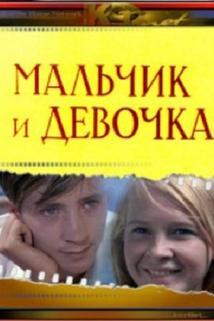 Malchik i devochka