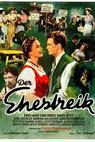 Ehestreik (1953)