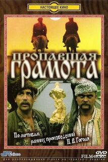Propavshaya gramota