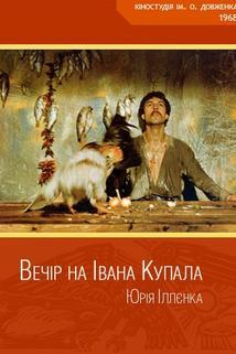 Vecher nakanune Ivana Kupala
