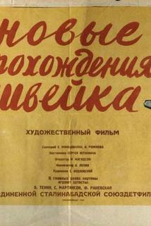 Novye pokhozhdeniya Shveyka