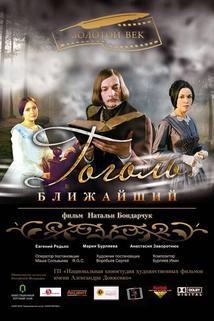 Gogol. Blizhayshiy
