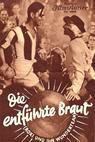 Roxy und das Wunderteam (1938)