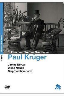 Paul Krüger