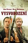 Vysvobození (1972)