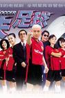 Kung Fu Soccer (2004)
