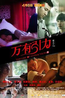 Wan You Yin Li