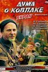 Duma o Kovpake: Buran (1975)