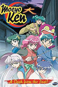 Kidô shinsengumi: Moe yo ken