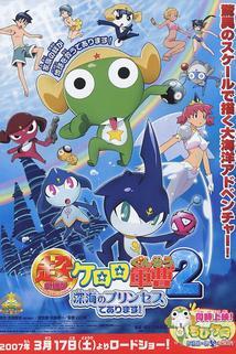 Kêtai Deka the movie 2 - Ishikawa Goemon ichizoku no inbô - kettô! Gorugoda-no-mori