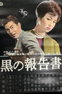 Kuro no hôkokusho  - Kuro no hôkokusho
