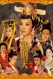 Wu Zetian mi shi
