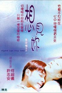 Xiang jian ni