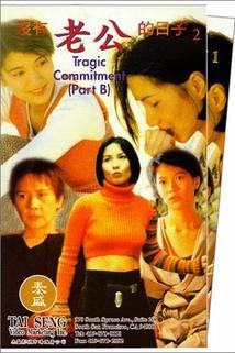 Mei you lao gong de ri zi