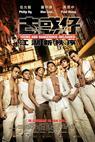 Goo waat jai: Gong wu sun dit jui (2013)