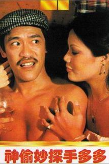 Shen tou miao tan shou duo duo