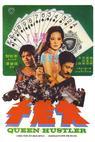 Da lao qian (1975)