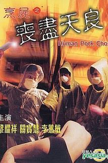 Peng shi zhi sang jin tian liang
