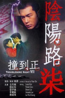Yin yang lu qi Chuang dao zheng