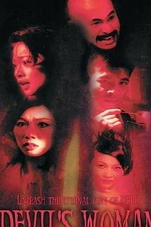 Nan yang di yi xie jiang